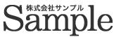 Mサポート合同会社 (テストサイト)